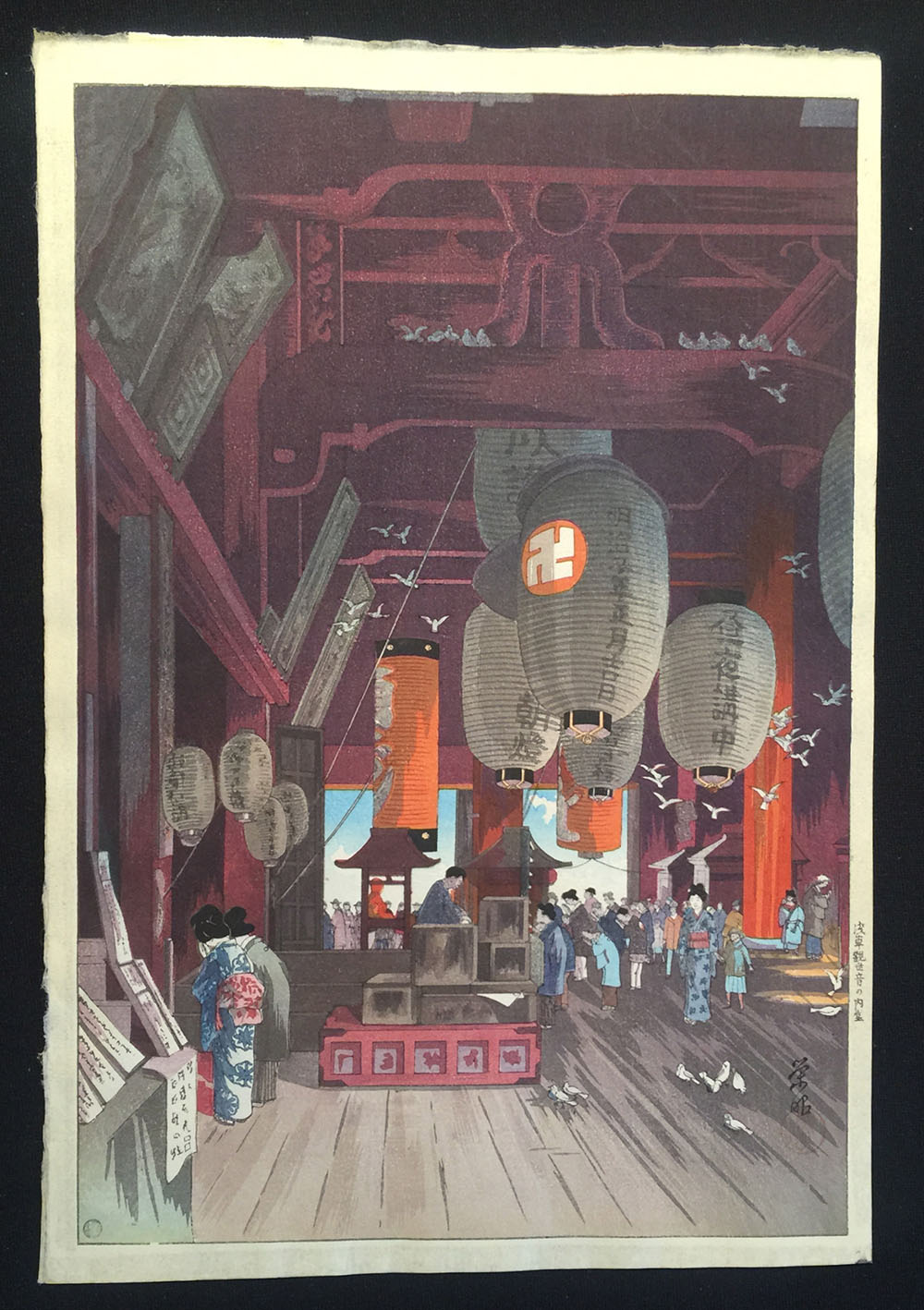 """Kanzeon Temple"" Eisho Narazaki"