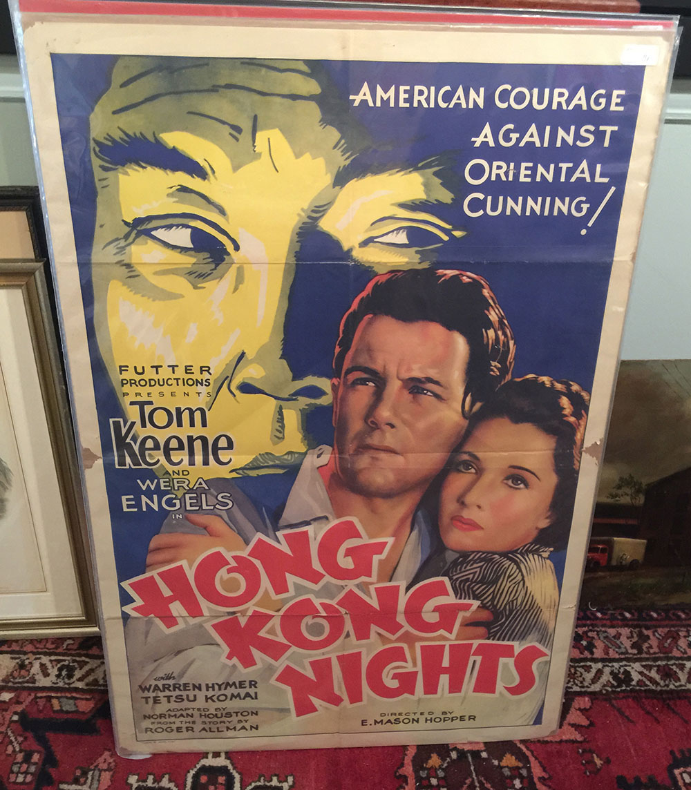 """Hong Kong Nights"" Original 1935 Movie Poster"